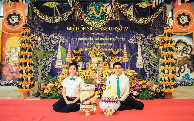 ตัวแทนไหว้ครูครอบครูช่าง เพชรบุรี 2556