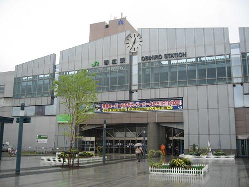 帯広駅の外観