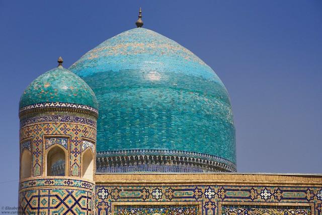 Sacred Tile. Samarkand, Uzbekistan