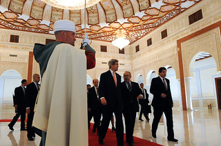 Secretary Kerry, Algerian Foreign Minister Lamamra Pass Through Honor Guard After Arrival Ceremony