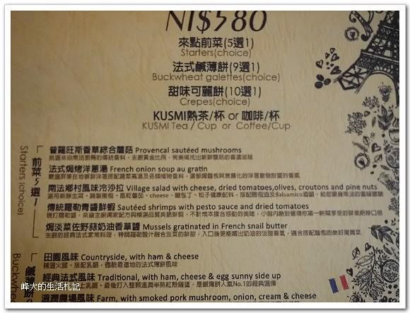 P1380009_nEO_IMG