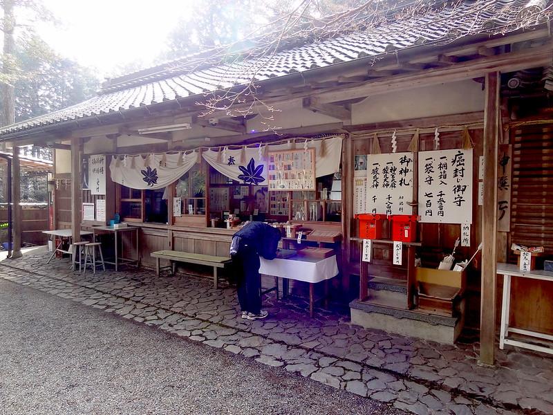 猿丸神社 社務所
