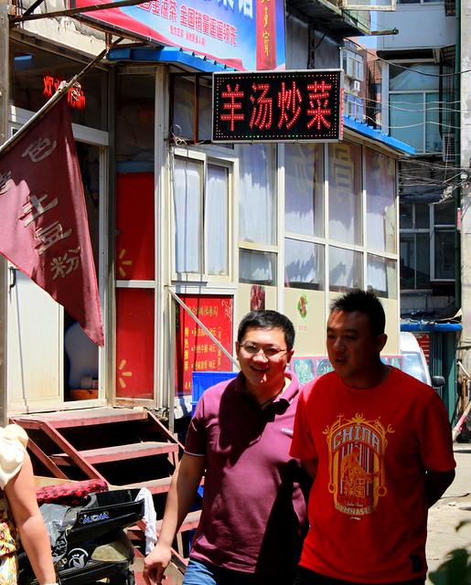 Yantai street
