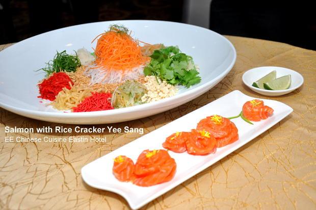 EE Chinese Cuisine Eastin Hotel1