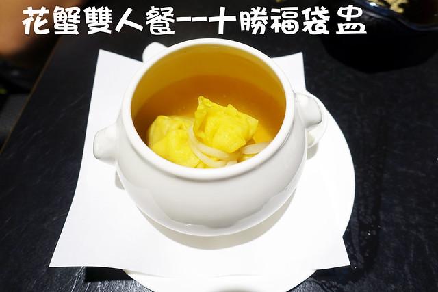 台中美食(三次魚屋)-21