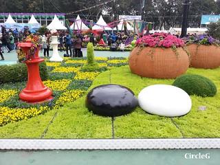 CIRCLEG 遊記 維多利亞公園 銅鑼灣 花展 2016 (7)