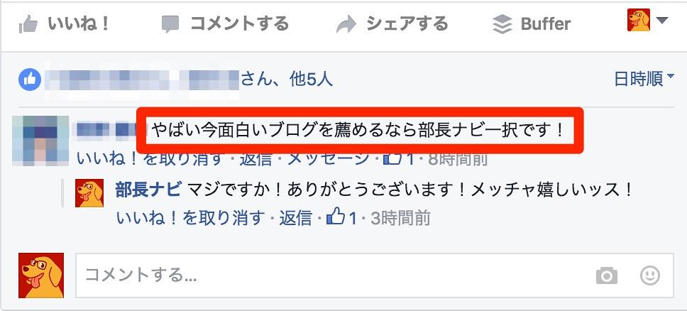 スクリーンショット_2016-06-13_16_29_23