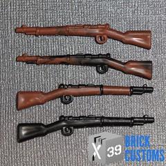 New Arisaka Rifles
