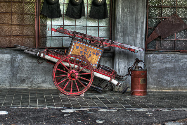 Antique Firefighter Equipment