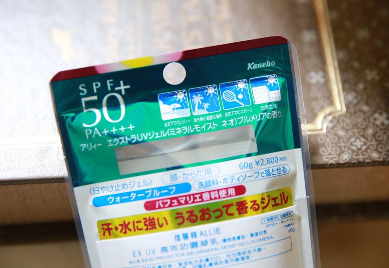 BJ2A9003