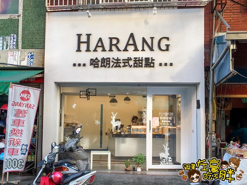 哈朗_5039