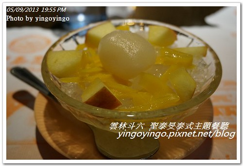 雲林斗六_聖泰旻泰式主題餐廳20130509_DSC03426