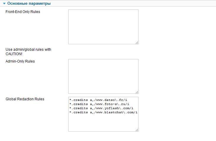 redaction-plugin
