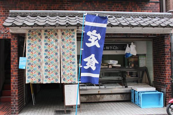 japanesetextile5