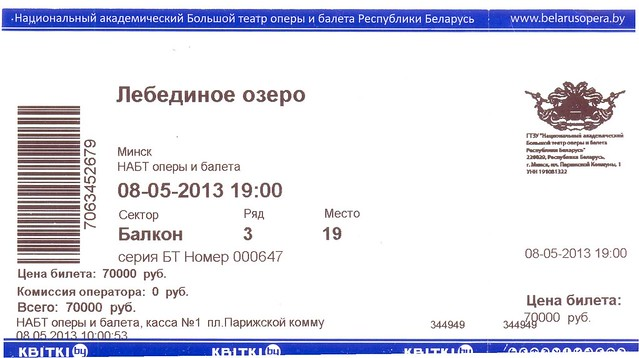Opera bilet