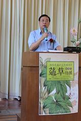 林試所所長黃裕星指出,傳統工藝的出路在於藝術創作與文化傳承,有賴民眾文化素養的提升。
