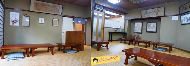 SASANOYUKI - tofu restaurant - tatami room