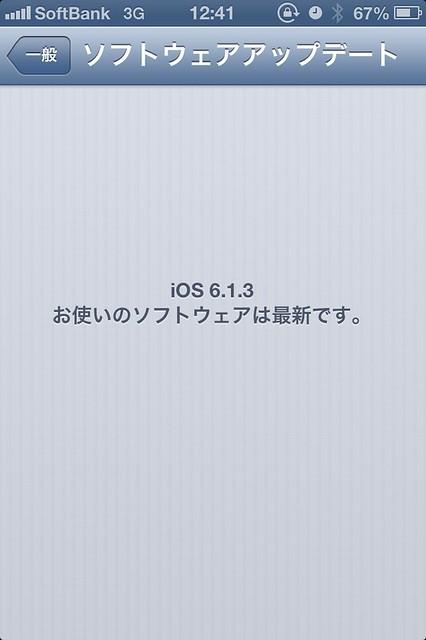IMG_3224