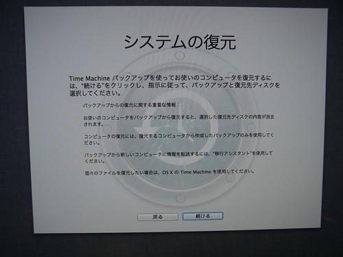RIMG0331.JPG