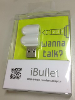 ibullet-1