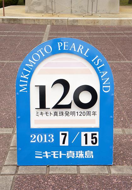 日本海女表演05