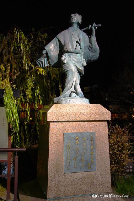 Statue of Izumo no Okuni 出雲の阿国 Kyoto