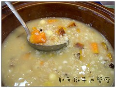 produce(0.0), curry(1.0), corn chowder(1.0), food(1.0), dish(1.0), soup(1.0), cuisine(1.0),