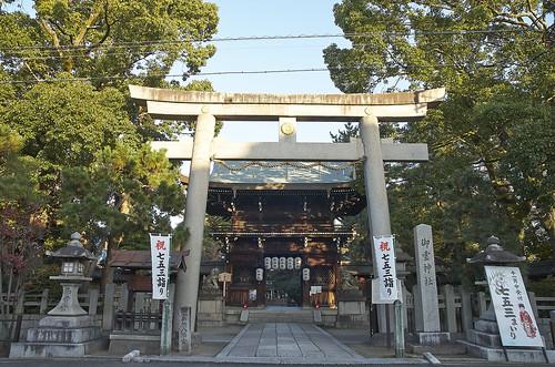 【写真】2013 紅葉 : 上御霊神社/2020-07-01/IMGP4169