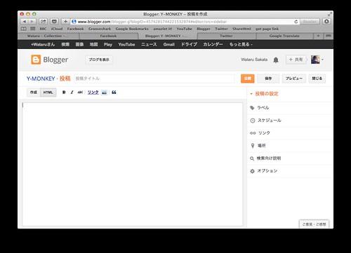 Screen Shot 2013-12-12 at 11.24.16