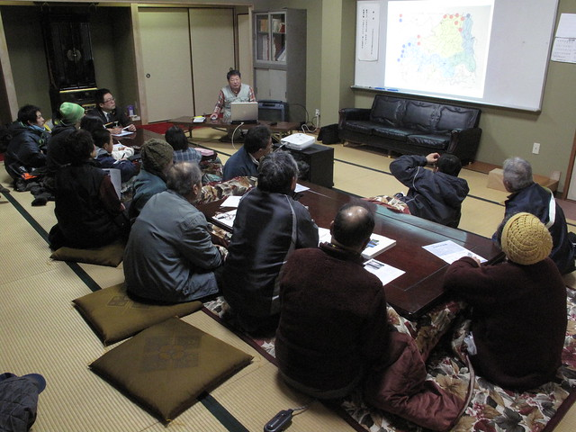 北広島町の地図を見ながら分布を確認.