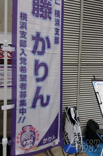 Nogizaka46 Barrette National Handshake Event