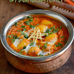 dum-aloo-recipe-200