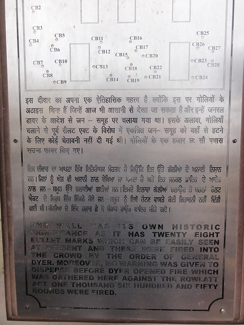 Description plaque, Jallianwala Bagh, Amritsar