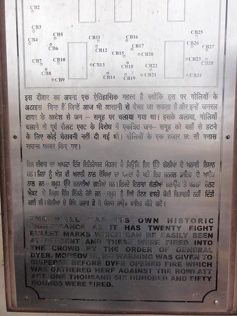 Description plaque, Jallianwala Bagh, Amritsar