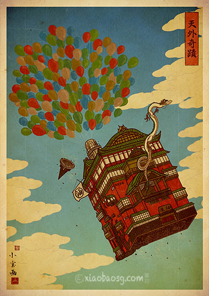 Up in the Spirited Sky (Ukiyoe print)