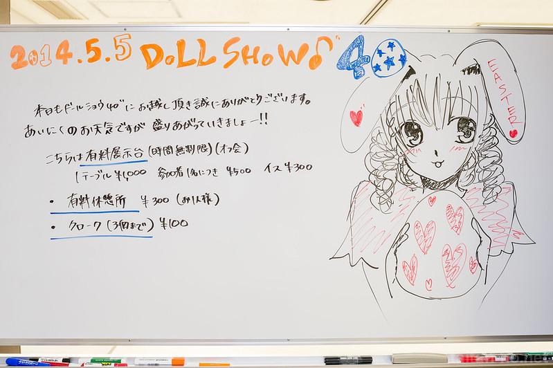 DollShow40-00運営-DSC_5091