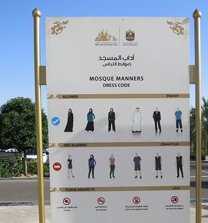 Mosque Infogram
