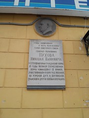 Photo of Yellow plaque number 39127