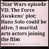 Not sure I want to see the new Star Wars anymore... #starwars