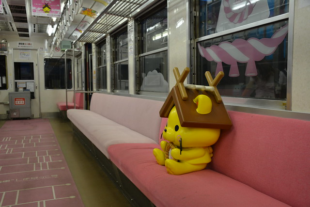 しまねっこ電車