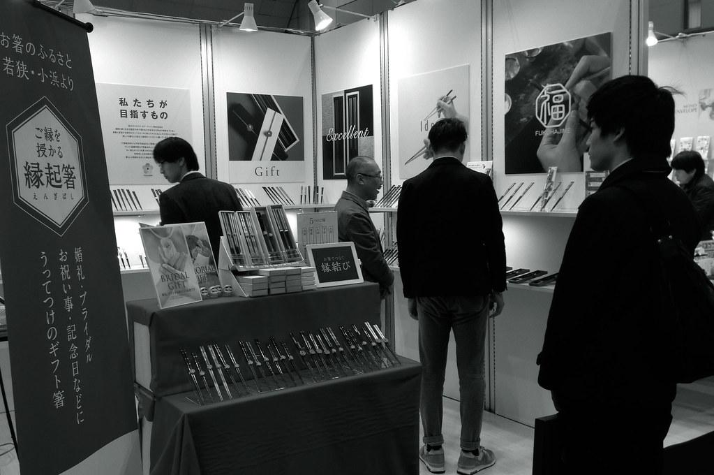 Tokyo International Gift Show Spring 2015