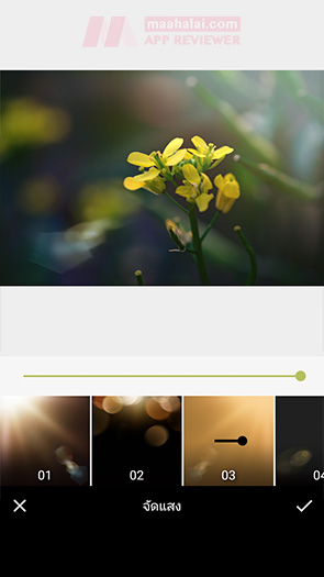 Light Photo Editor
