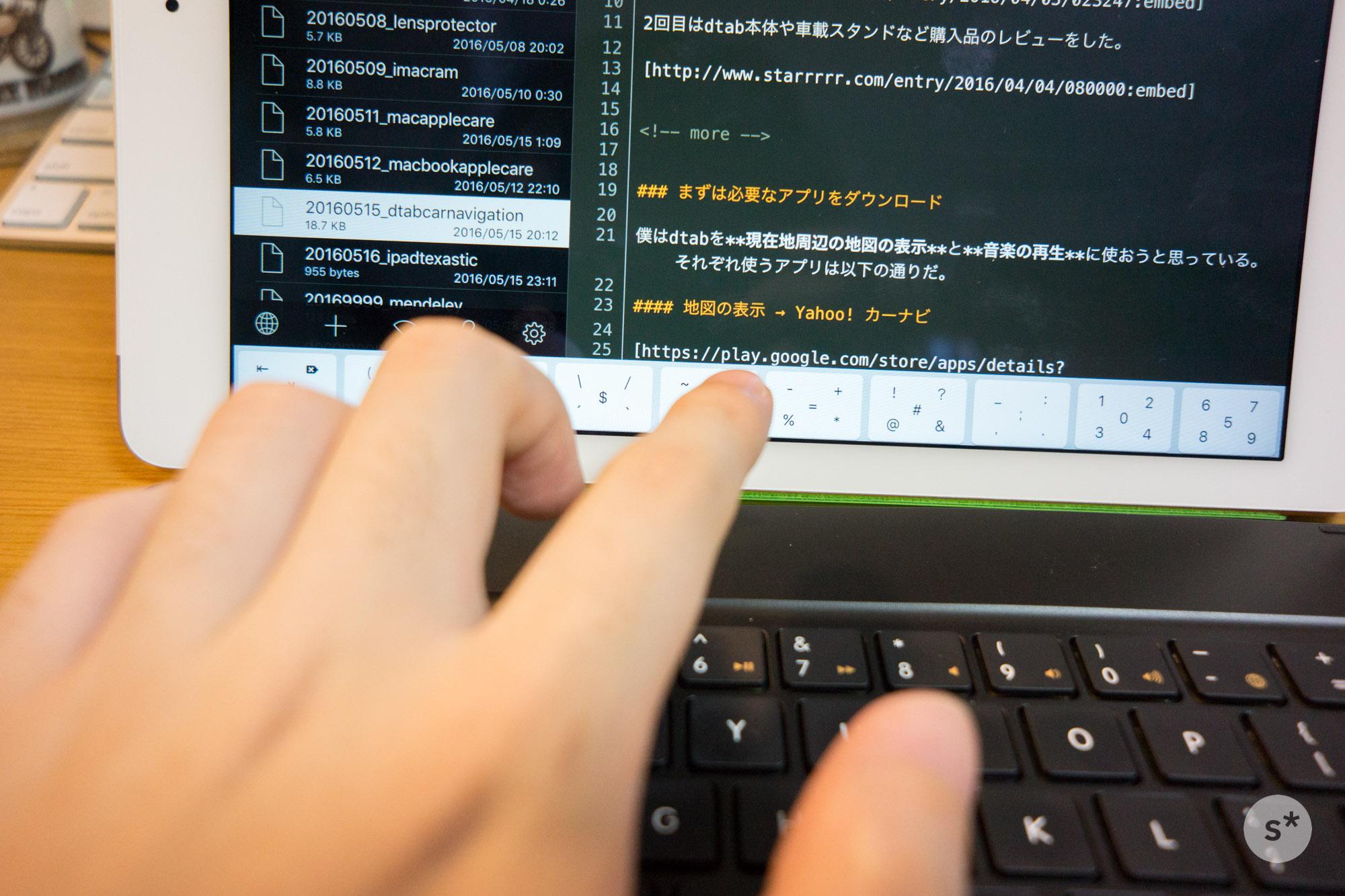 textastic_keyboard