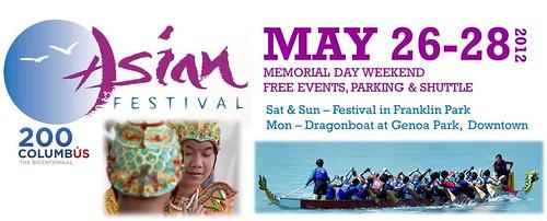 Colombus Asian Festival