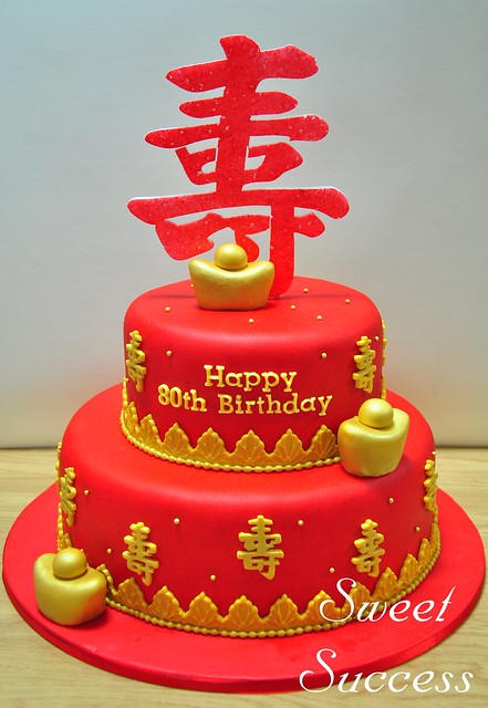 Chinese Birthday Cake 1 Flickr Photo Sharing