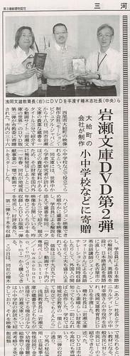CCF20130619-2