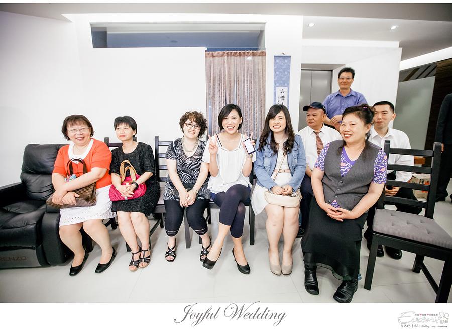 Mason & Vivia 婚禮記錄 _00064