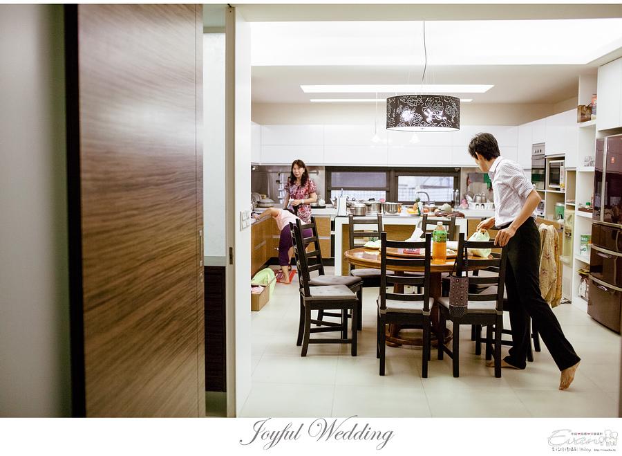 Mason & Vivia 婚禮記錄 _00014