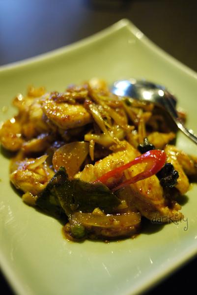 香茅辣炒雞肉