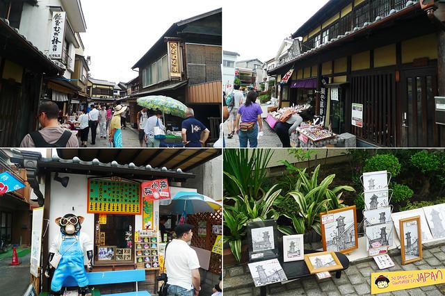 Kawagoe Day Trip 6 - Tobu Koedo Bus Loop - Stop T11 T12 T13